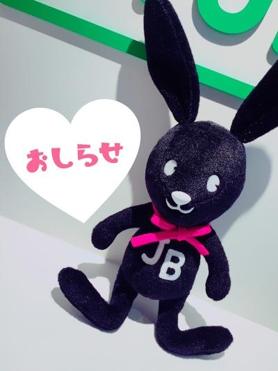 ☆★オススメ商品★☆