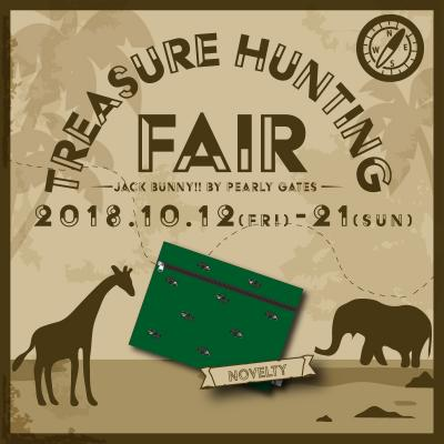 TREASURE HUNTING FAIR開催♪