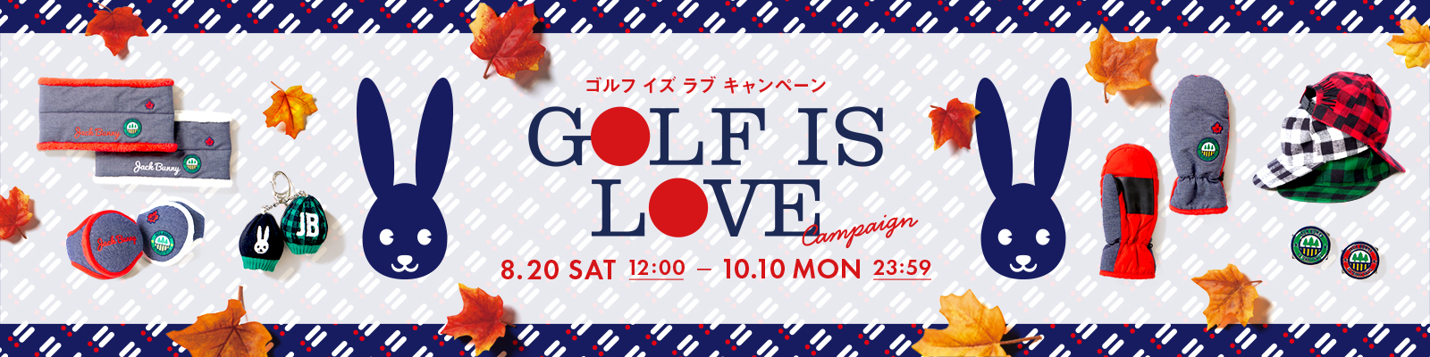 GOLF IS LOVE CAMPAIGN