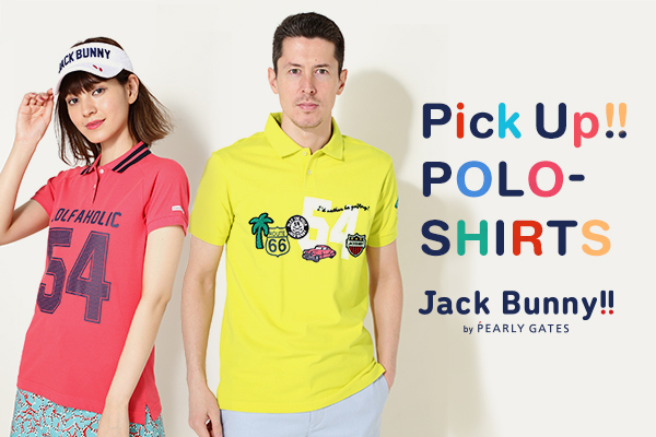 PICK UP!!  POLO-SHIRTS