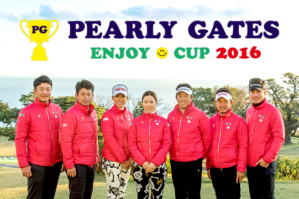PEARLY GATES ENJOY CUP REPORT