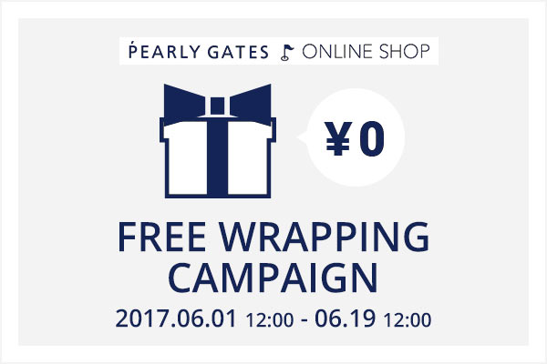 PEARLY GATES ONLINE SHOP ギフトラッピング無料キャンペーン