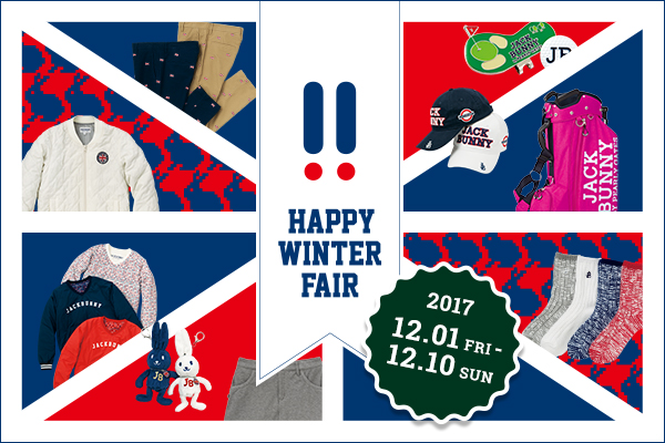 HAPPY WINTER FAIR