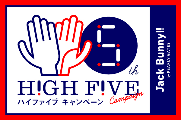 Jack Bunny!! HIGH FIVE CAMPAIGN