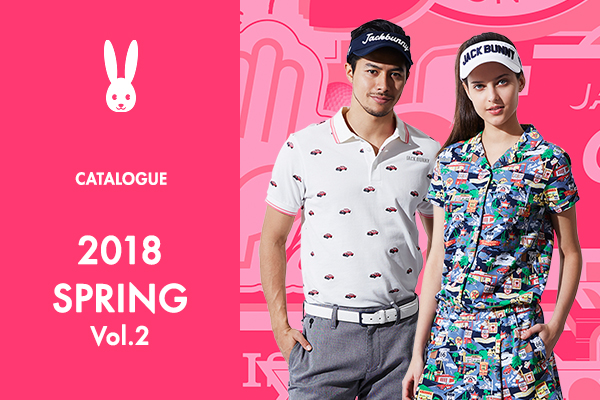 2018 SPRING CATALOGUE VOL.2 公開!