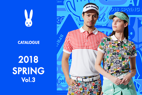 2018 SPRING CATALOGUE VOL.3 公開!