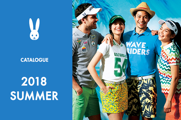 2018 SUMMER CATALOGUE Vol.1