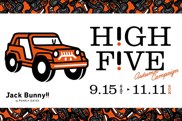 HIGH FIVE AUTUMN CAMPAIGN