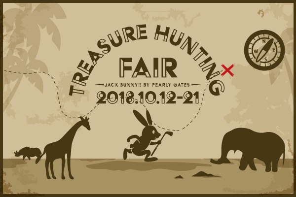 TREASURE HUNTING FAIR