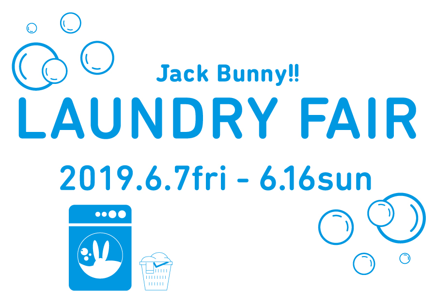 Jack Bunny!! LAUNDRY FAIR START
