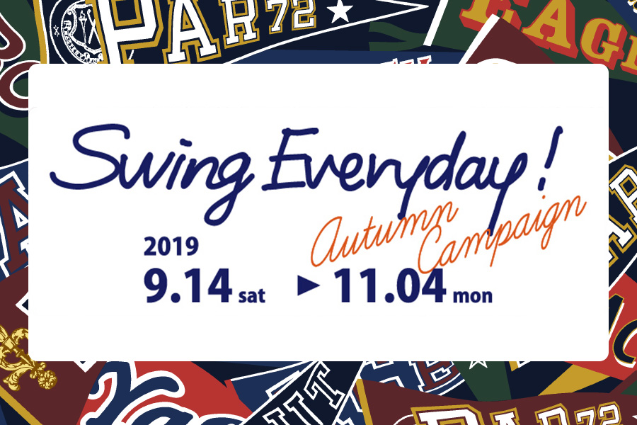 Jack Bunny!! Swing Everyday Autumn Campaign 開催中!