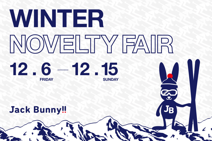 WINTER NOVELTY FAIR